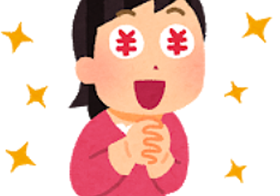 """toto """"mini BIG"""" も当選!今月2回目、とてつもなく大きな幸運がそこまで来ている!! - 【複数の財布】セミリタイアできたら、まずは一息ついて!"""
