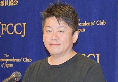 堀江貴文さんの餃子店トラブル 店を休業に追い込んだ「電凸」の法的問題は? - 弁護士ドットコム