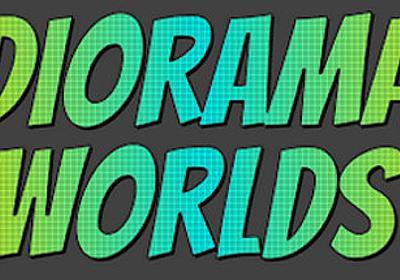 Diorama Worlds on Steam