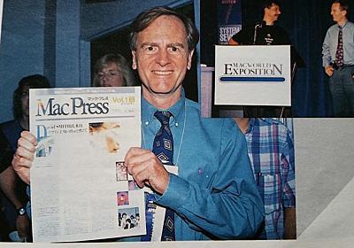1991年『MacPress』創刊 関西のマッキントッシュユーザーを結ぶコミュニティ誌 - KNN