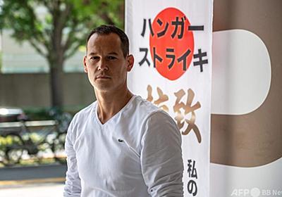 日本人妻に「子供誘拐された」、仏男性が再会求めハンスト 写真5枚 国際ニュース:AFPBB News