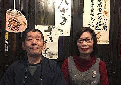 将棋めしもう食えぬ 藤井七段で注目のみろく庵3月末閉店 - 毎日新聞