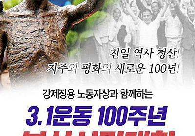 韓国外相、国連で慰安婦言及へ 支援団体は有力紙に広告:朝日新聞デジタル