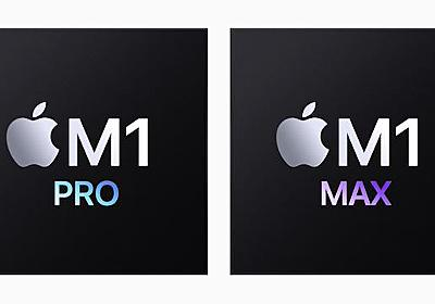 Apple's M1 Pro, M1 Max SoCs Investigated: New Performance and Efficiency Heights