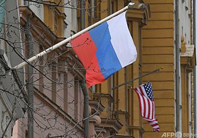 ロシア、米・チェコを「非友好国」指定 写真1枚 国際ニュース:AFPBB News