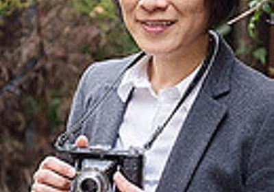 (ひと)原美樹子さん 第42回木村伊兵衛写真賞を受賞した:朝日新聞デジタル