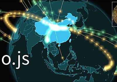 今すぐ導入可能!JavaScriptで3Dの地球上にデータを可視化できる「Gio.js」を使ってみた! - paiza開発日誌