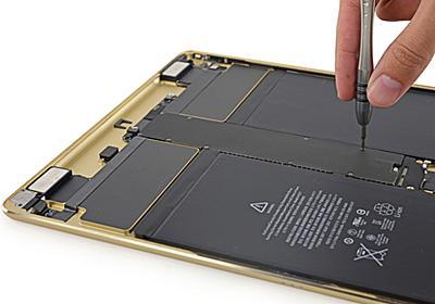 解体! iPad ProはAir 2より修理しやすいiPadに | ギズモード・ジャパン