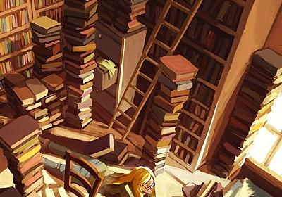 親ガチャを克服する「読書」という武器 - 30歳1000万円でリタイア