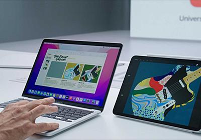macOS Monterey配信開始。Safariが大幅刷新、SharePlayやユニバーサルコントロールは後日 - Engadget 日本版