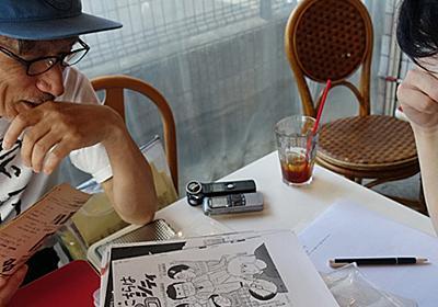 「4年の学習」伝説の読者投稿コーナー「ピコピコシティ」 - デイリーポータルZ