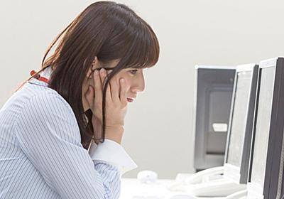 頭がいいのに仕事ができない人の「思考の癖」   リーダーシップ・教養・資格・スキル   東洋経済オンライン   経済ニュースの新基準