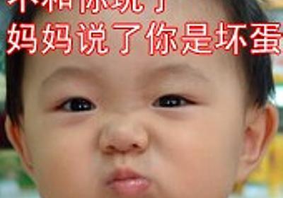 ちんすこう(金楚糕) : ラジオ中国語とPodCastでHSK 6級!