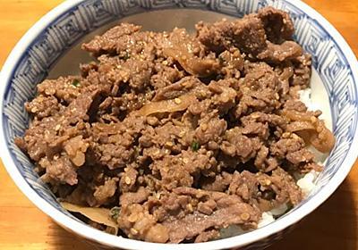 コストコプルコギ丼/Taketoshi Sato | SnapDish[スナップディッシュ] (ID:b9mb8a)