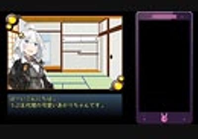 あかりちゃんの新型コロナ感染レポート
