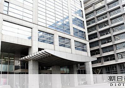 「出勤者半減」目標が…千葉県庁テレワーク率たった4%:朝日新聞デジタル