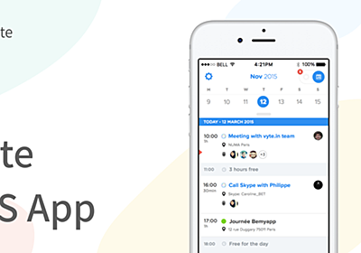 Vyte iOS App - The best iPhone calendar app for scheduling