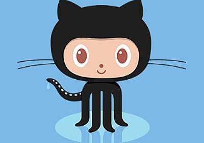 GitHub と homesick を使って複数 Mac 間で dotfiles を同期する   Developers.IO