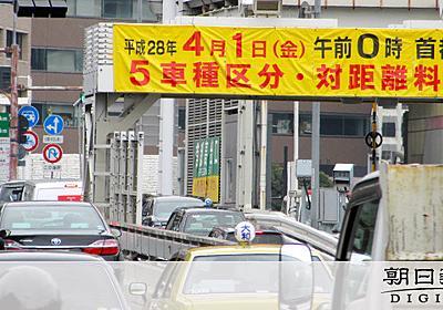 「夏合宿ずらして」要請に違和感、見えぬ東京五輪の意義:朝日新聞デジタル