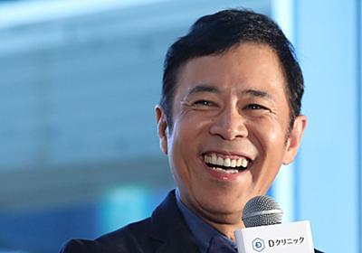 岡村隆史さんの発言に対する「署名はやりすぎだ」。その声に対して、22歳の私が持つ危機感 | ハフポスト