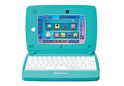 MS監修、Officeみたいなアプリを搭載したパソコン玩具、タカラトミーが発売 「在宅勤務の親と同じことを」 - ITmedia NEWS