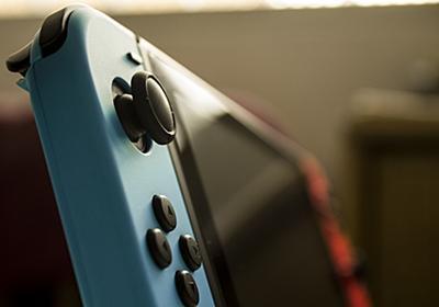 任天堂、人気YouTuberの動画4本を公開差し止め。Nintendo Switchの「Homebrew」紹介を著作権侵害で取り締まるも投稿者は反発 | AUTOMATON