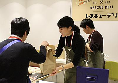 JR東京駅の夜勤者を救え 食品ロス1トンを削減したSDGsベンチャー:日経ビジネス電子版