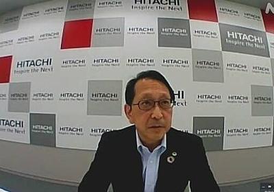 日立 在宅勤務を標準へ コロナを機に新たな働き方に転換 | NHKニュース