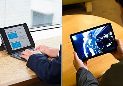 スマホやタブレットの手軽さと、パソコンの機能を兼ね備えた、レノボの Chromebook を試してみた | ライフハッカー[日本版]