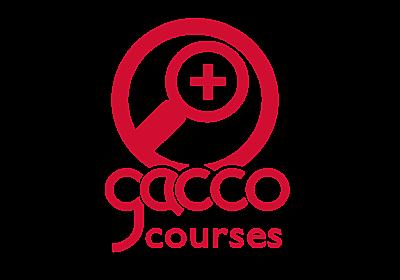 無料で学べるオンライン講座「gacco」