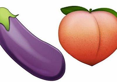 「性的な意味でナスと桃の絵文字を使用すること」をFacebookとInstagramが禁止へ - GIGAZINE