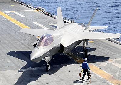 F35戦闘機 最大100機追加取得へ 1兆円、政府検討  :日本経済新聞