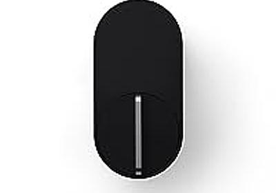 Qrio Lock Q-SL2でスマートキー化