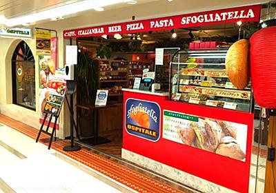 オスピターレ「スフォリアテッラ」と「博多バリバリ」を食べた感想。福岡土産や通販で大人気【口コミ】 - LIFE