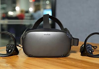 これは革命──Oculus Questミニレビュー 5月国内発売 - Engadget 日本版