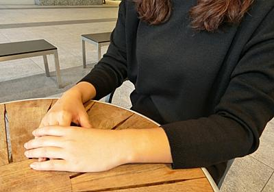 「頭のいい」女子はいらないのか——ある女子国立大院生の就活リアル | BUSINESS INSIDER JAPAN