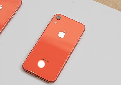 au、iPhone XRの価格を発表。XRは廉価じゃないのですよ、廉価じゃ | ギズモード・ジャパン