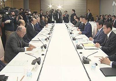 安倍首相 中小企業や小売業の団体関係者に雇用維持を要請 | NHKニュース