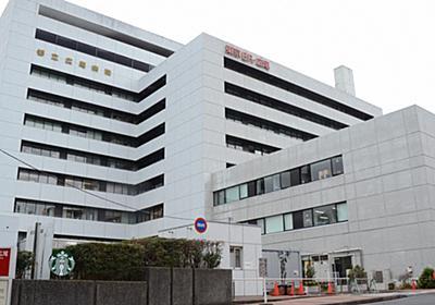 転院迫られる妊婦約200人「頭が真っ白に」 コロナ集中的受け入れの都立広尾病院 - 毎日新聞