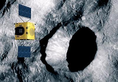 「小惑星の軌道を変更して地球防衛の可能性を調査するミッション」に向けてESAが160億円規模の契約を締結 - GIGAZINE