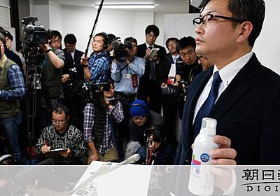 消臭代1~2万円取ってスプレーせず? 処分後に爆発か:朝日新聞デジタル