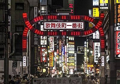 客引きに「やつらはカス」「全員ぼったくり」 歌舞伎町街頭アナウンスの徹底攻撃 : J-CASTニュース