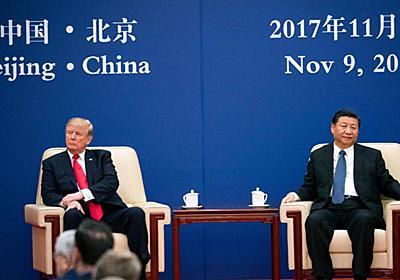 米国は中国をいたぶり続ける:日経ビジネスオンライン
