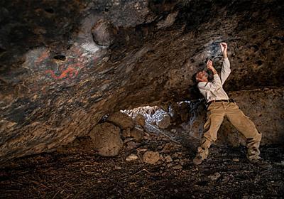 米カリフォルニア州の洞窟で発見 400年前の幻覚剤使用の痕跡 | ナショナルジオグラフィック日本版サイト