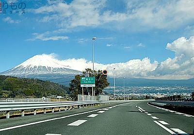 (旧)東名や中央道で名古屋へ 「早さ」なら新東名、あえて使うメリットはあるか