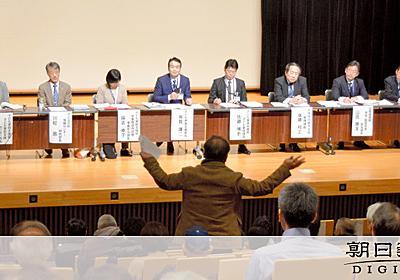 青山ブランドに「児相の子つらくなる」 建設に住民反発:朝日新聞デジタル