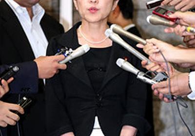 陸自側、稲田氏に日報の存在報告 「報告ない」答弁前:朝日新聞デジタル
