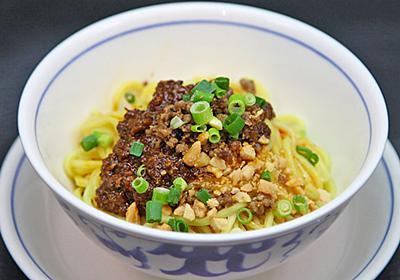 「陳麻婆豆腐」の坦々麺が1年間無料で食べ放題に 1350円の「年パス」で、担々麺を食べまくれ! - ねとらぼ