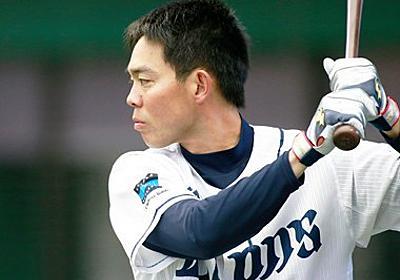 秋山翔吾はイチローのプレーを見て思った。「抗っていたんだな」|プロ野球|集英社のスポーツ総合雑誌 スポルティーバ 公式サイト web Sportiva