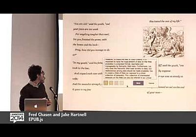 EPUB.js & Online Ebook Annotation ~ Fred Chasen and Jake Hartnell @ I Annotate 2014